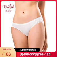 Triumph/黛安芬本命年中腰内裤女纯色舒适小裤透气三角裤76-930(XL、DU-红色)