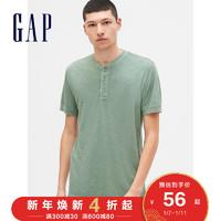 Gap男装纯棉简约短袖T恤夏季530911 新款竹节棉男士上衣(185/104A(L)、淡绿色)
