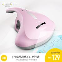 德尔玛除螨仪除螨吸尘器杀菌机家用床铺床上吸螨虫紫外线小型迷你(粉色+过滤芯)