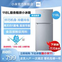 MIJIA 米家 BCD-118MDMJ03 双门冰箱118L 银色