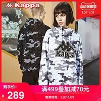 Kappa卡帕针织外套新款情侣男女运动卫衣休闲连帽落肩上衣(S、黑色-990P)