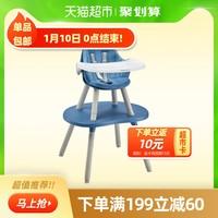 好孩子小龍哈彼多功能寶寶兒童座椅餐椅桌椅可拆卸蘑菇餐椅ly266(LY266-S116B)