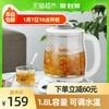 小熊养生壶办公室小型玻璃煮花茶壶器1.8升多功能家用电热烧水壶