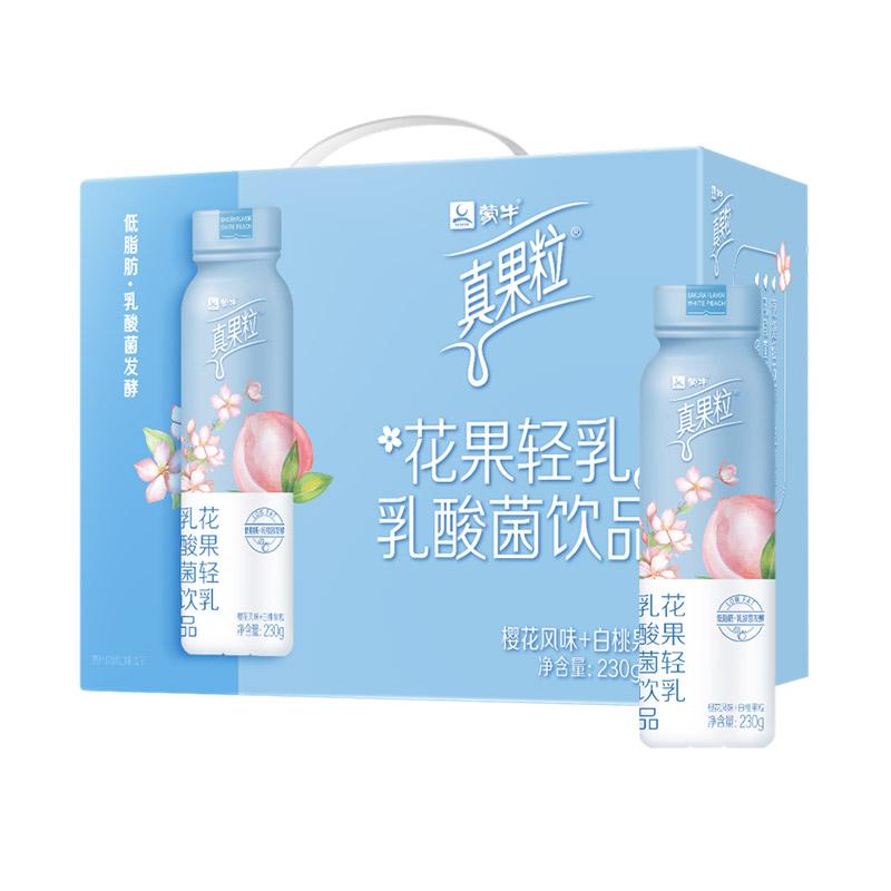 蒙牛真果粒花果轻乳樱花白桃味230g*10瓶/整箱