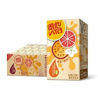 vitasoy 维他奶 维他葡萄柚百香果茉莉花茶250ml*24盒 低糖水果茶 整箱