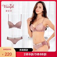 Triumph/黛安芬优雅性感无痕提花蕾丝集中款文胸小裤套装E001206(深肤色-T5、80C+L)
