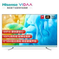 京东PLUS会员、小编精选:VIDAA 55V3F 液晶电视 55英寸