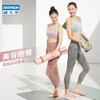 迪卡侬瑜伽服女秋冬专业运动套装健身服紧身健身房健身套装YOGWY(L、烟灰粉(美背款))