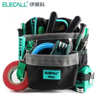 ELECALL 伊莱科 ELE-B07   多功能电工工具包