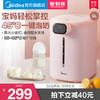 美的热水壶恒温智能烧水壶大容量5L电水壶家用保温一体电热水瓶