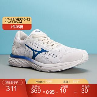 Mizuno美津浓运动鞋男跑步鞋轻量透气 RC-01 J1CR190050 米白色/蓝色 42