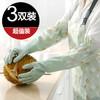 北欧PVC加绒加长保暖家务手套清洁洗衣手套厨房防滑防护手套 家务手套-9188款三双装(颜色随机) 均码