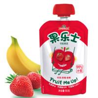 Fruit Me Up 果樂士 經典系列 果泥 2段 蘋果草莓香蕉 90*9支