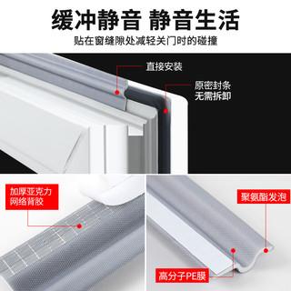 推拉窗户密封条防漏风塑钢铝合金门窗缝隙防风保暖隔音贴挡风神器