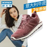 【预售】迪卡侬运动鞋女鞋复古皮面防滑情侣鞋子feel(38、藏青)