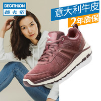 【预售】迪卡侬运动鞋女鞋复古皮面防滑情侣鞋子feel(40、典雅紫)