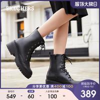 【薇婭推薦】Skechers斯凱奇2020新款秋冬短靴高跟鞋厚底馬丁靴女(36.5、49056全黑色/BBK)