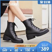 【薇婭推薦】Skechers斯凱奇2020新款秋冬短靴高跟鞋厚底馬丁靴女(36.5、167059黑色/自然色/BKNT)