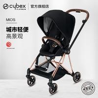 德国cybex红点奖可坐躺MIOS轻便易折叠双向婴儿推车(【20色】珊瑚灰布套+魔法黑车架)