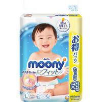 6日0点、88VIP:moony 尤妮佳 婴儿纸尿裤 M 64片
