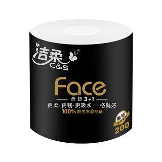 C&S 洁柔 黑Face系列 有芯卷纸 4层*200g*10卷