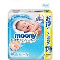 育儿有方好物推荐:从待产到分娩,住院坐月子的妈妈用品和宝宝用品总结