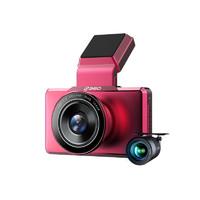 360 G系列 G580 行车记录仪 双镜头 无卡 红色
