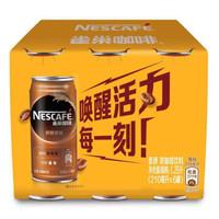 Nestlé 雀巢 即饮咖啡  210ml *6罐 *3件