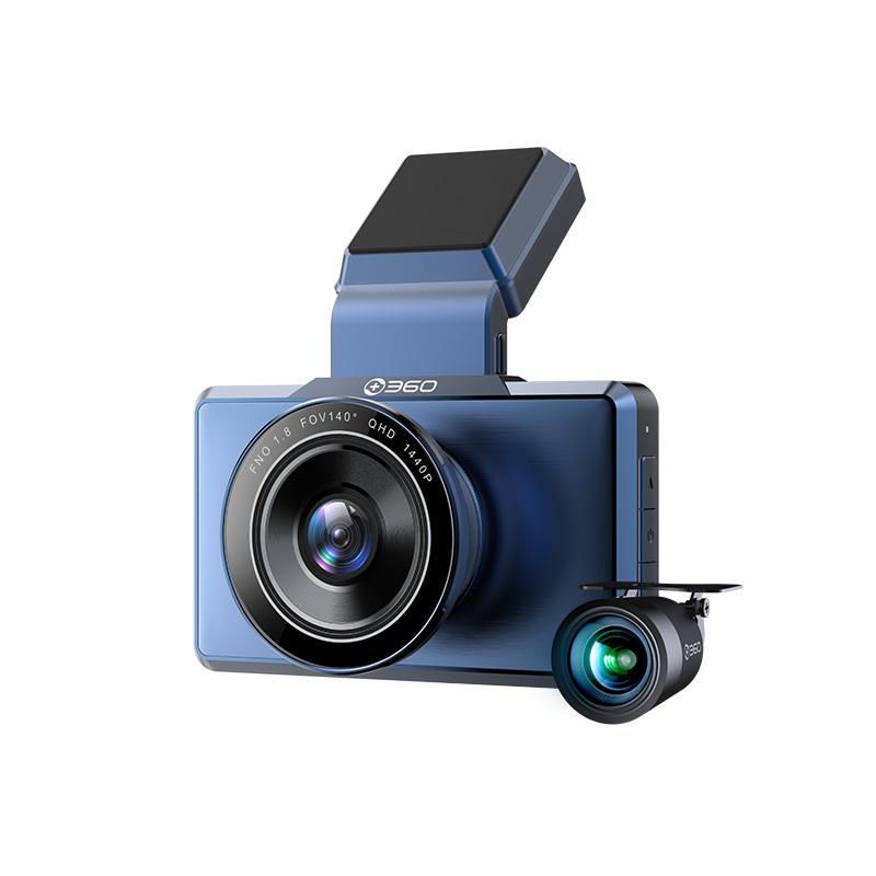 360 G系列 G580 行车记录仪 双镜头 无卡 蓝色