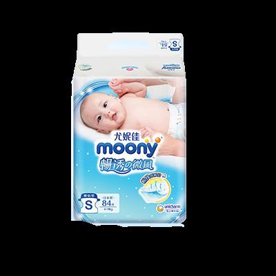 moony 畅透微风系列 纸尿裤 S84片