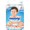 moony 畅透微风系列 纸尿裤 M64片