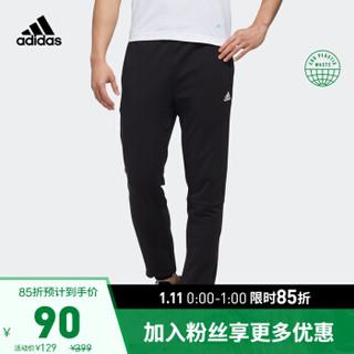阿迪达斯官网adidas AI PNT LWFT男装运动型格梭织长裤DY8712 黑色/白 A/S(175/76A)