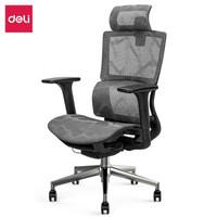 deli 得力 87050S 人体工学电脑转椅/可躺办公椅/线控全网老板椅/游戏电竞椅 钢制脚 灰色