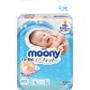 moony 畅透微风系列 纸尿裤 NB90片