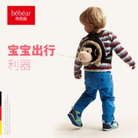 抱抱熊卡通造型小猴子小獅子小鴨子兒童防走失帶小背包牽引繩
