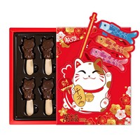 Enon 怡浓 万福招财猫牛奶巧克力礼盒 130g