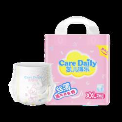 Care Daily 凯儿得乐 丝薄系列 拉拉裤 XXL26片