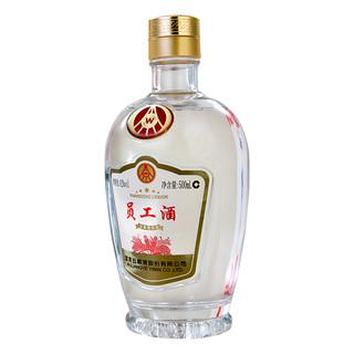 WULIANGYE 五粮液 员工酒 50%vol 浓香型白酒 500ml 单瓶装