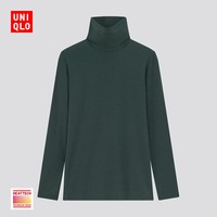 UNIQLO 优衣库 428495 女士两翻领T恤