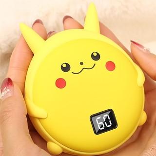自由光 二合一usb充电 暖手宝+10000毫安充电宝