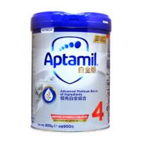 PLUS会员:Aptamil 爱他美 港版白金 儿童配方奶粉 4段 900g