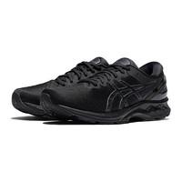 ASICS亚瑟士 男士旗舰稳定支撑跑步鞋男款运动鞋 GEL-KAYANO 27 1011A767 黑色/黑色 41.5