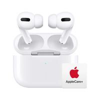 Apple AirPods Pro 主動降噪無線藍牙耳機