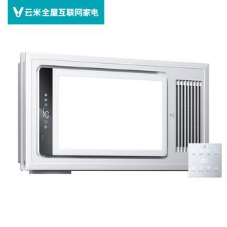历史低价 : VIOMI 云米 VXYB01-FN 互联网风暖浴霸