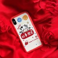 YINUO 以诺 苹果系列 可爱卡通手机壳 多款可选