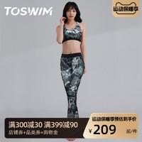TOSWIM2020新款女士分體防曬健身游泳豹紋長褲運動瑜伽水母褲(M、豹紋長褲)