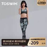 TOSWIM2020新款女士分體防曬健身游泳豹紋長褲運動瑜伽水母褲(XL、豹紋長褲)