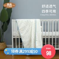良良 嬰兒床褥純棉床上用品寶寶床墊兒童單人床單秋冬定制床單(130*70、粉)