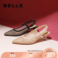 百丽宣言仙女风凉鞋女2020春夏商场新款网纱蝴蝶结凉鞋3M731AH0(34、黑色)