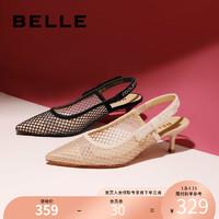 百丽宣言仙女风凉鞋女2020春夏商场新款网纱蝴蝶结凉鞋3M731AH0(39、杏色)